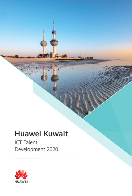 Huawei Kuwait - ICT Talent Development 2020