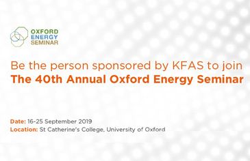 Oxford Energy Seminar