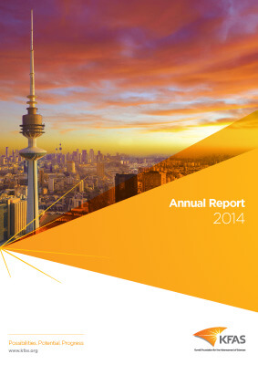 KFAS Annual Report 2014