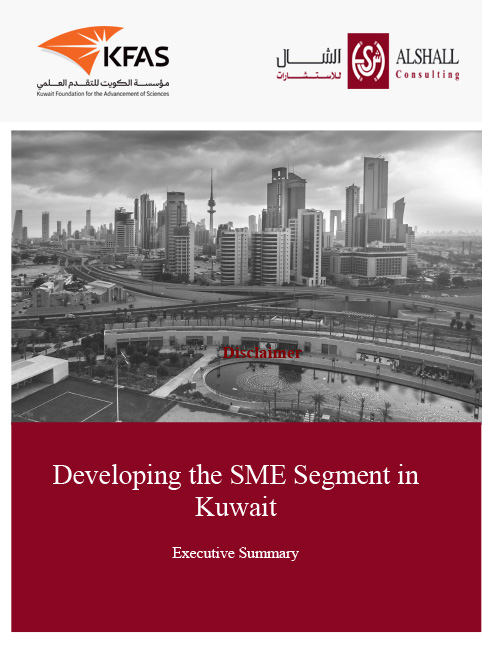 Developing the SME Segment in Kuwait - Executive Summary