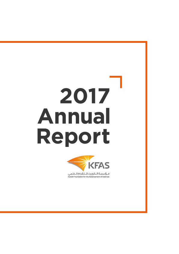 KFAS Annual Report 2017