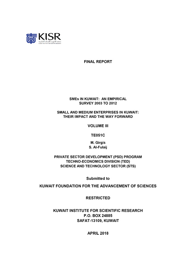 Small and Medium Enterprises in Kuwait - Report Vol III