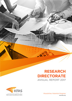Research Annual Report 2017