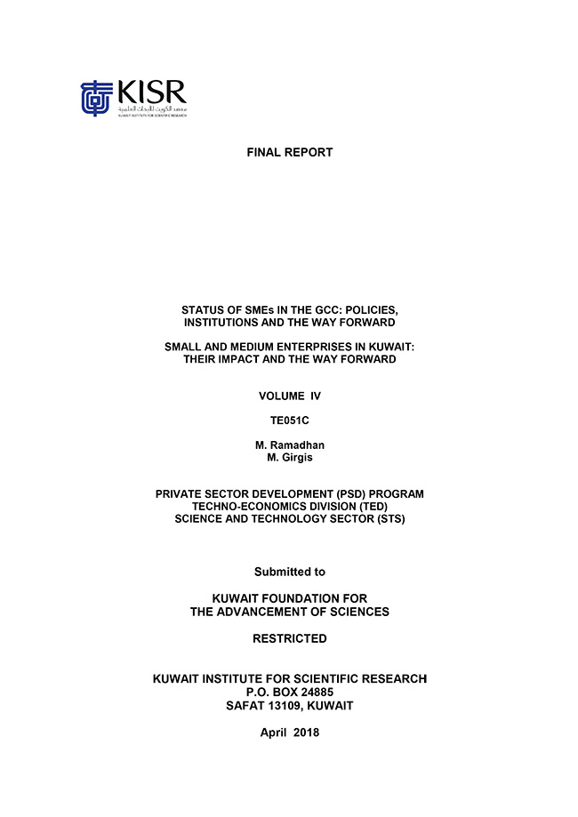 Small and Medium Enterprises in Kuwait - Report Vol IV