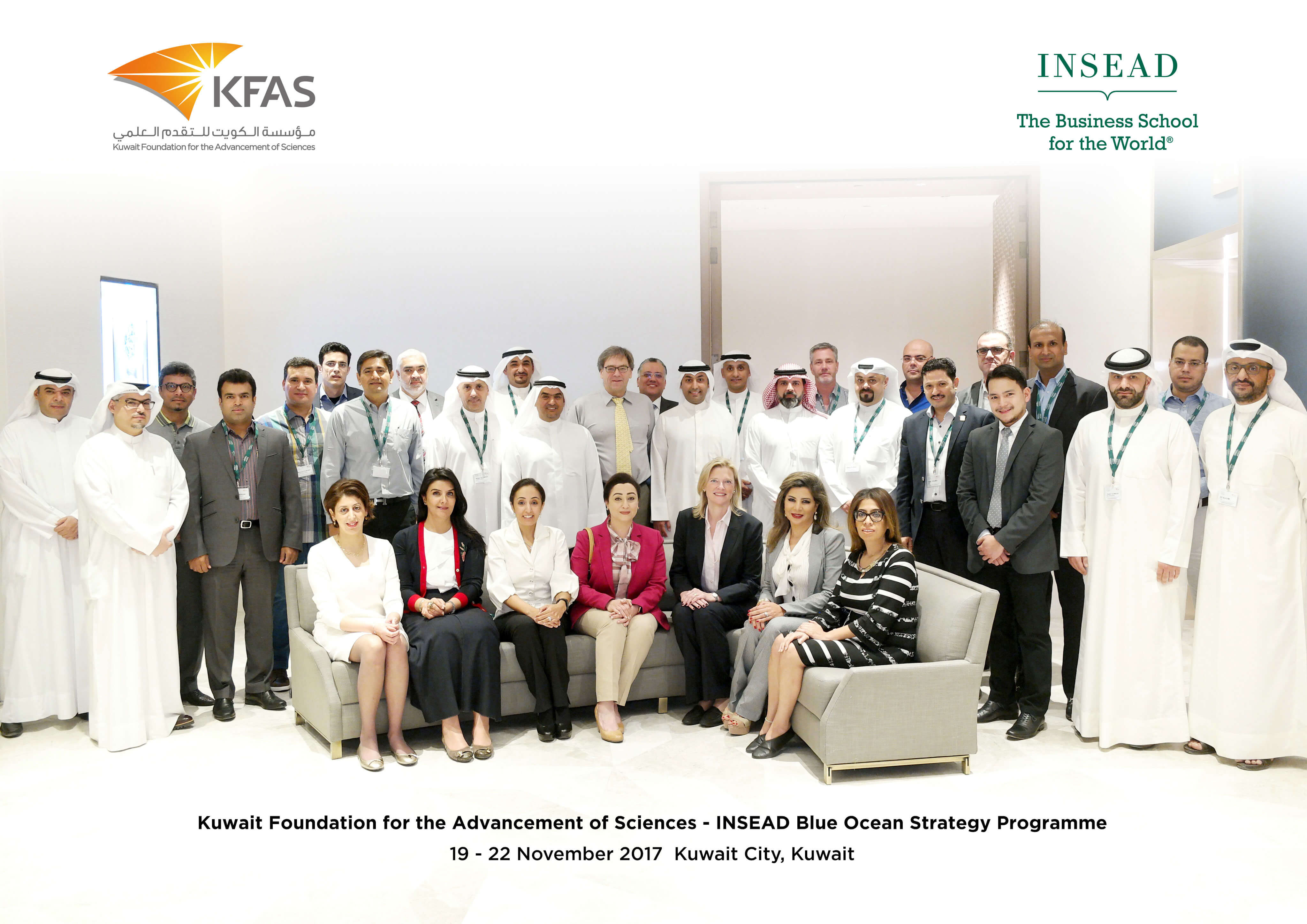 KFAS launches new training program for private sector