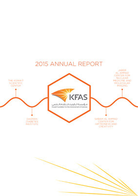 KFAS Annual Report 2015