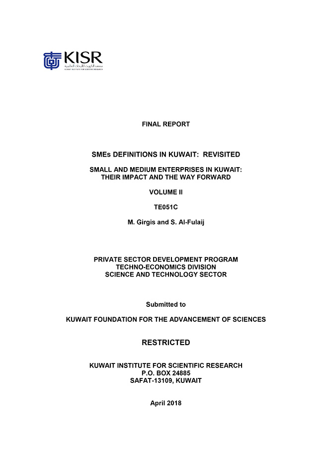 Small and Medium Enterprises in Kuwait - Report Vol II