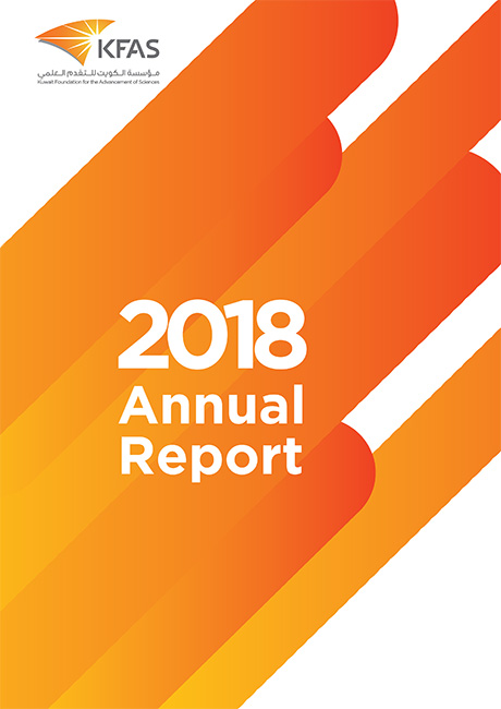 KFAS Annual Report 2018
