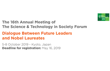 2019 STS Forum Annual Meeting