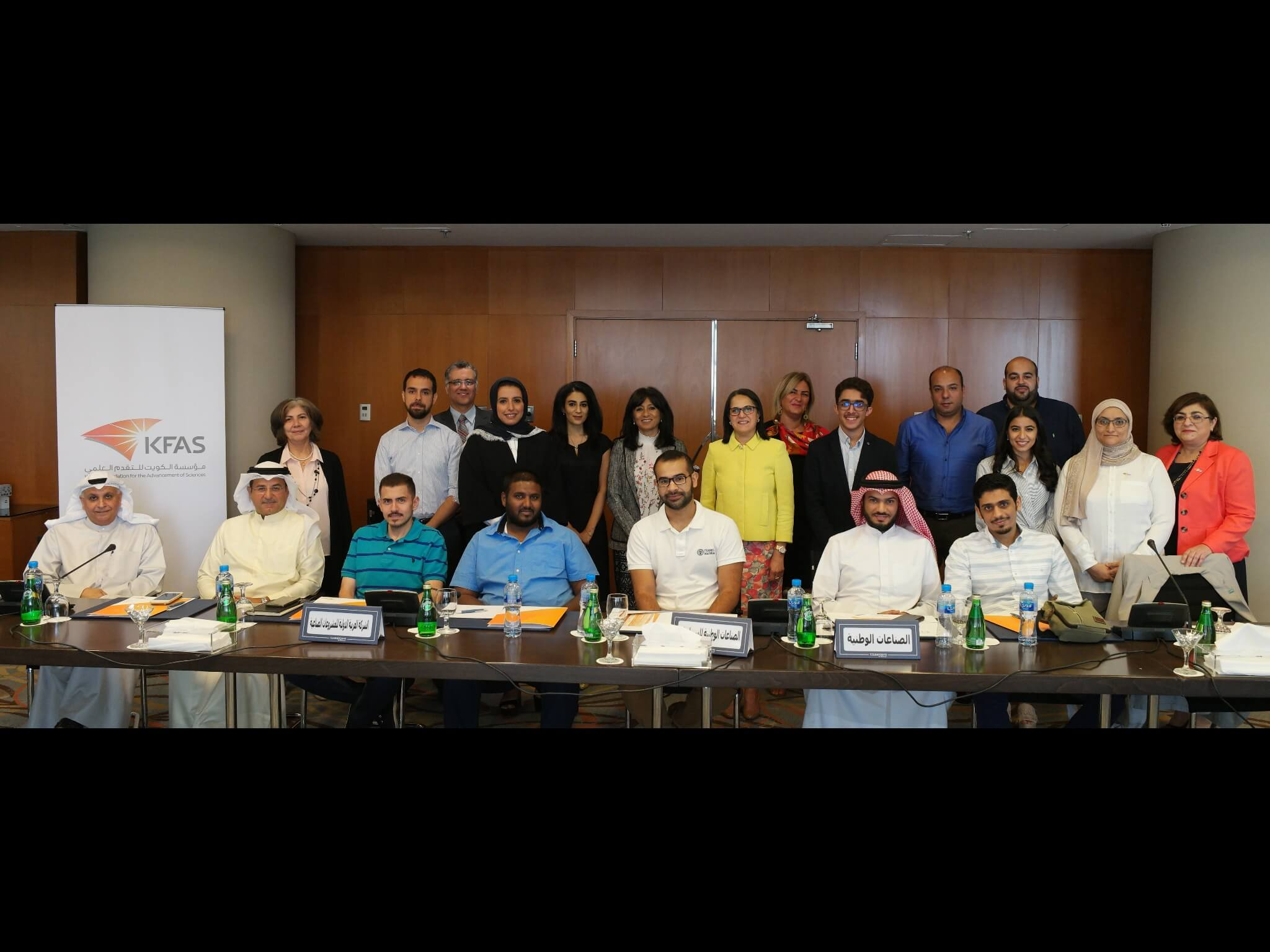 KFAS organized a presentation on a breakthrough technology in